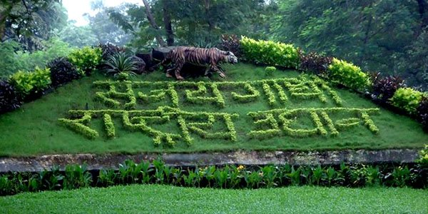 Things To Do in Mumbai - Sanjay Gandhi National Park
