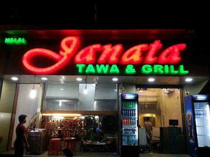 Janta Tawa & Grill: Ramadan food in Mumbai