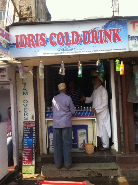 Food at Mohammed Ali Road - Idris Cold-drink