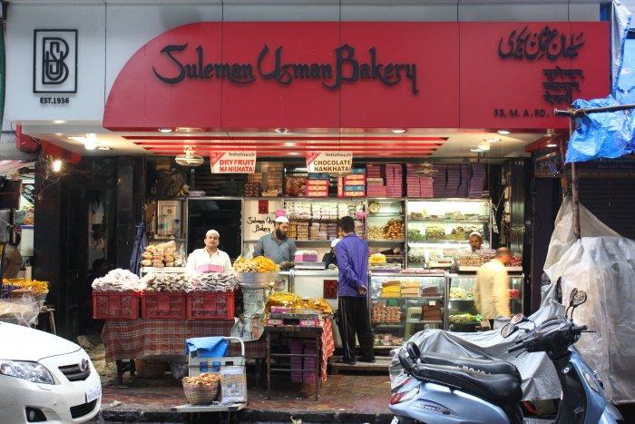food at Mohammed Ali road
