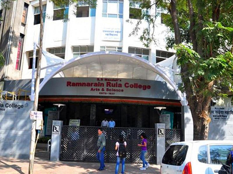 Haunted Places in Mumbai - Ramnarayan Ruia College