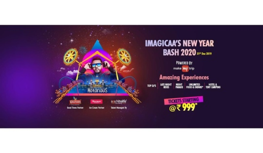 Adlabs Imagica New Year Bash