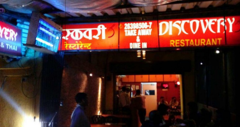 Chinese restaurants in Mumbai - Discovery Restaurant