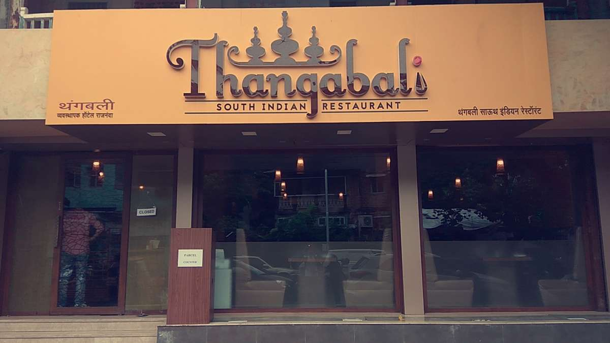 thangabali south indian restaurant