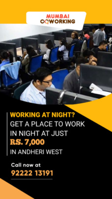 Night coworking space