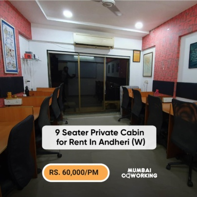 9 seater private room