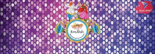 Raas Garba in Mumbai 2019, Lower Parel