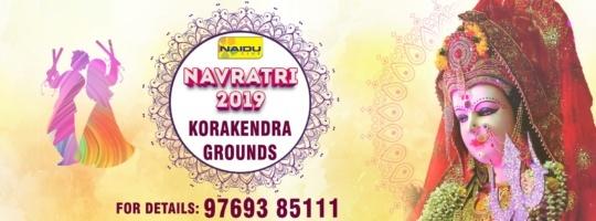 Kora Kendra grounds, Borivali