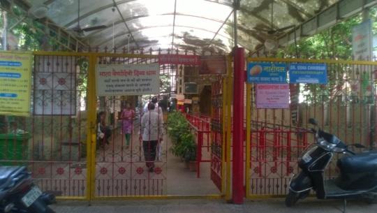Vaishno devi temple in Mumbai