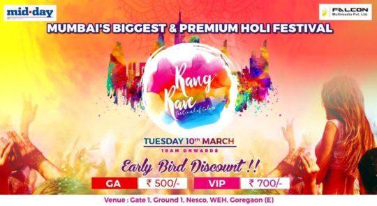 Holi parties in Mumbai 2020 - Rang Rave